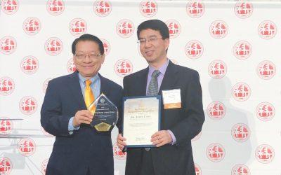 Prof. Jason Cong awarded 2019 CESASC Achievement Award